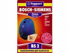 Пылесборник Topperr 1001 BS 2 для Bosch/Siemens 5шт