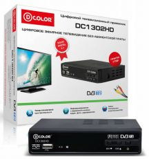 Ресивер DVB-T2 D-COLOR DC1302HD черный